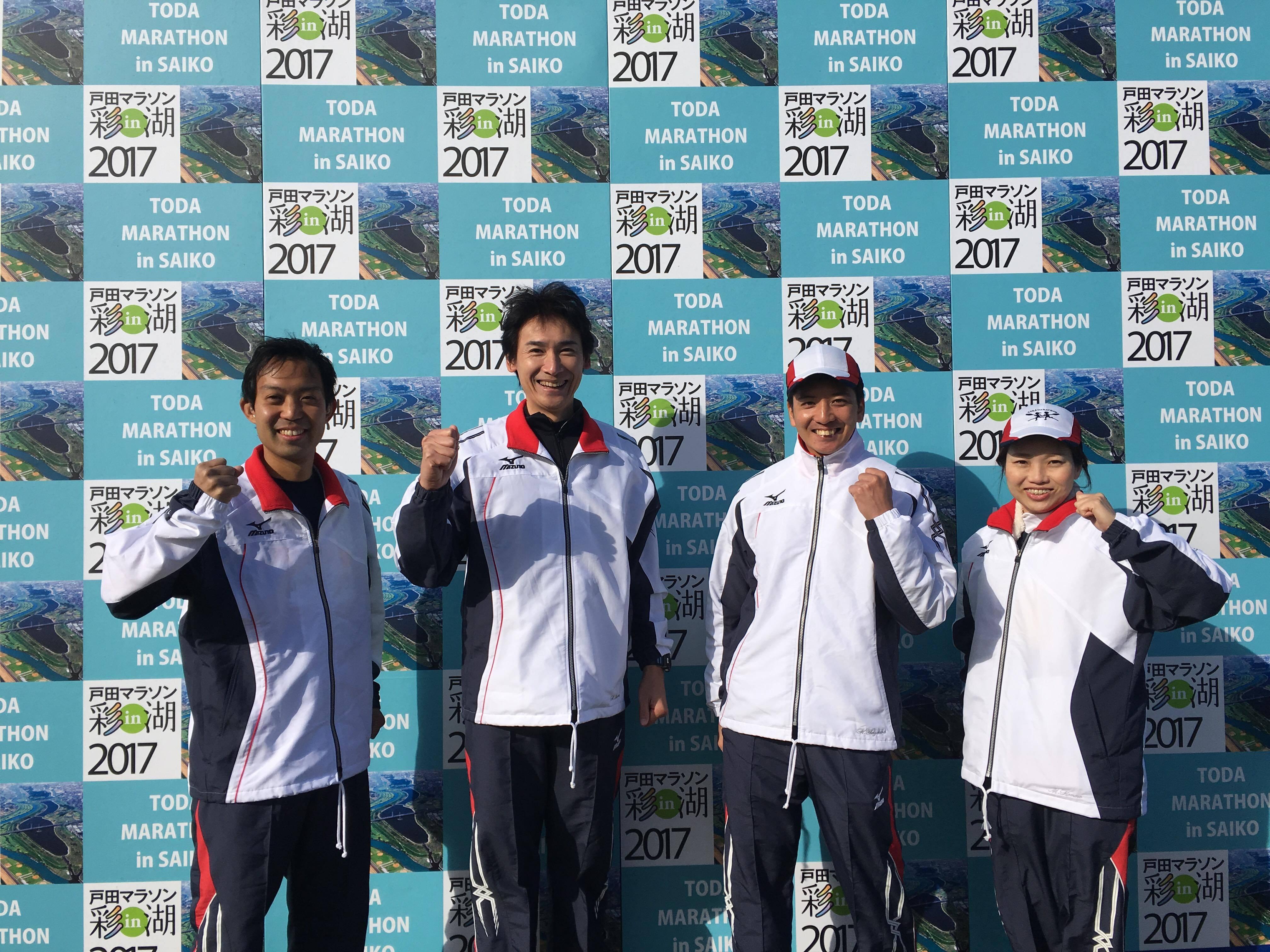 戸田マラソン2017